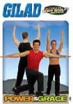 Gilad Ultimate Body Sculpt - Power and Grace