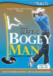 How to Beat the Bogey Man