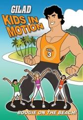Gilad: Kids In Motion - Boogie on the Beach DVD