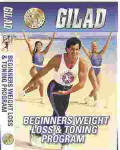 Gilad Beginners Weight Loss and Toning Program