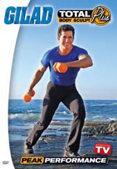Gilad: Total Body Sculpt Plus - Peak Performance DVD